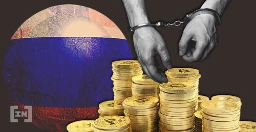 https%3A%2F%2Fbeincrypto.com%2Fwp content%2Fuploads%2F2019%2F11%2Fbic russia criminal btc cryptocurrency